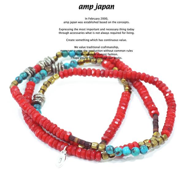amp japan  11ahk-601 scarlet