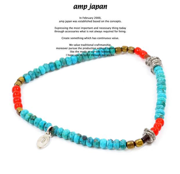 amp japan  11ahk-610 azure