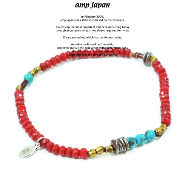 amp japan  11ahk-600 scarlet