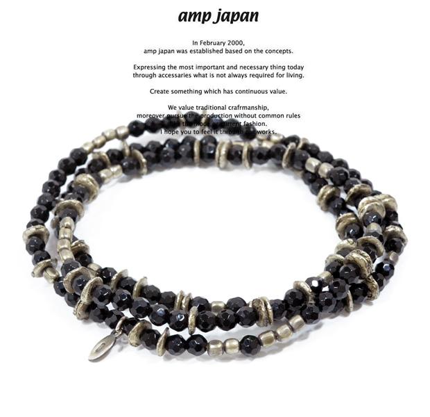 amp japan  11ahk-651 onyx