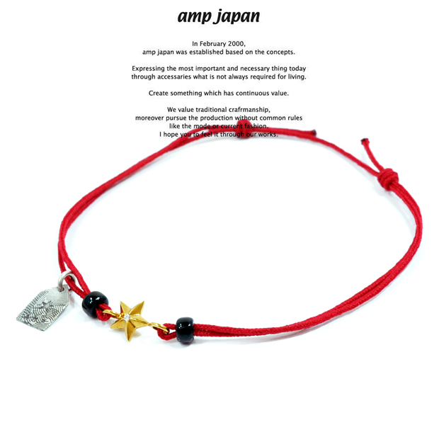 amp japan 10ah-210g/RED Gold star Brece & Anklet