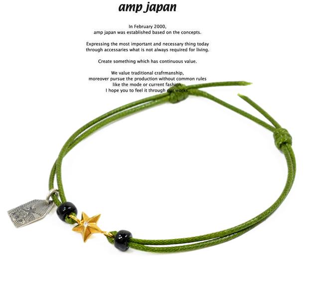 amp japan 10ah-210g/OLIVE Gold star Brece & Anklet