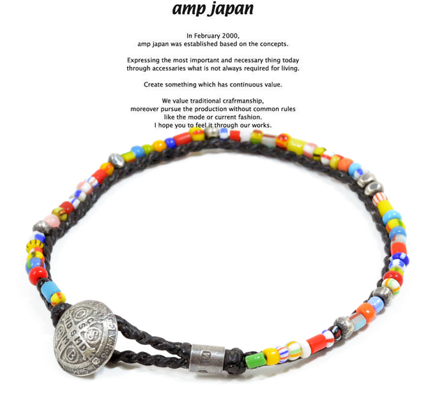 amp japan  12ah-103 african -single-