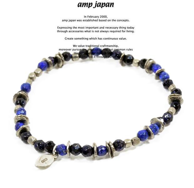 amp japan  11ahk-670 lapis & blue gold
