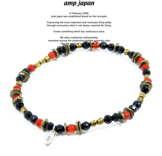 amp japan  11ahk-690 red agate & onyx