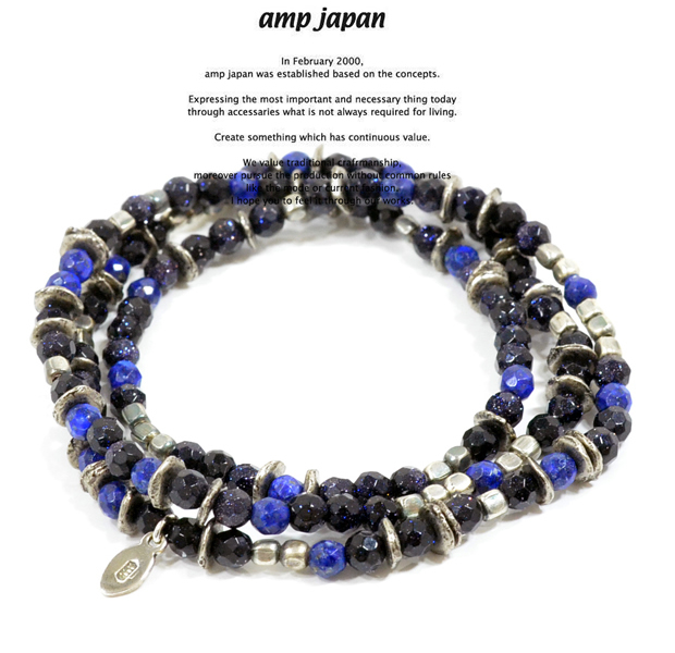 amp japan  11ahk-671 lapis & blue gold