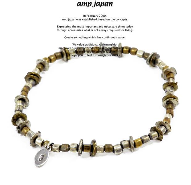 amp japan  11ahk-680 seed beads