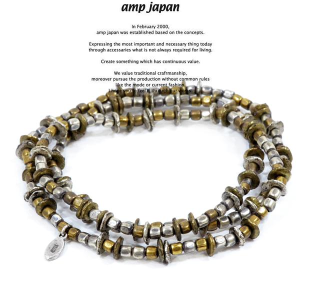 amp japan  11ahk-681 seed beads