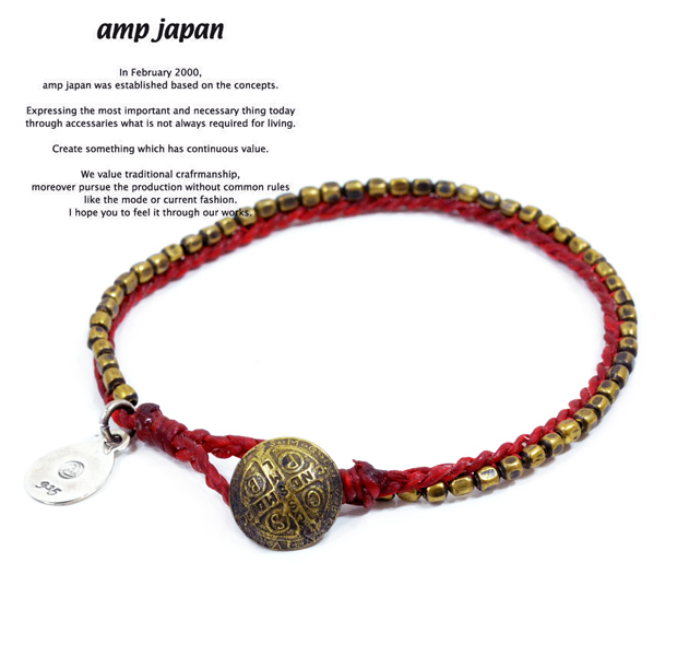 amp japan  11ah-126/Red seed beads single