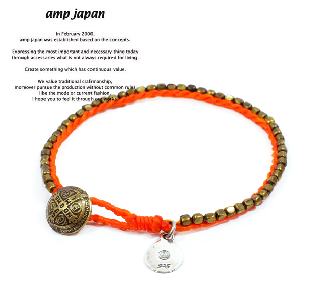 amp japan  11ah-126/Orange seed beads single