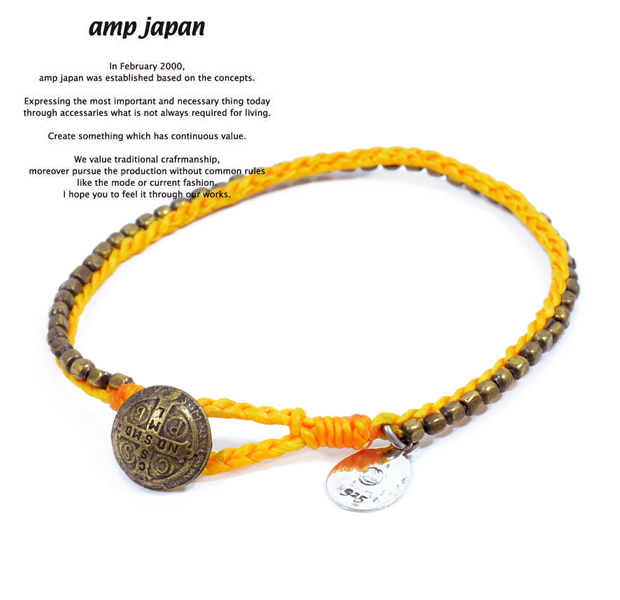 amp japan  11ah-126/Yellow seed beads single