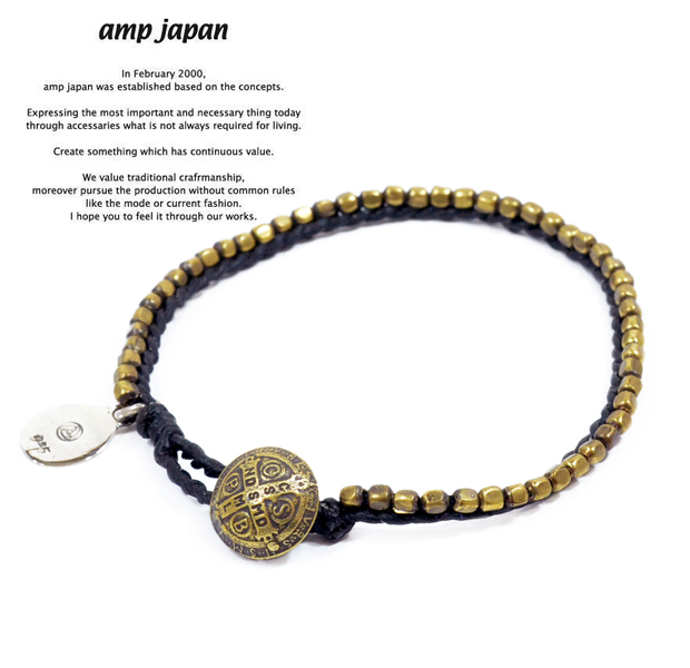 amp japan  11ah-126/Black seed beads single
