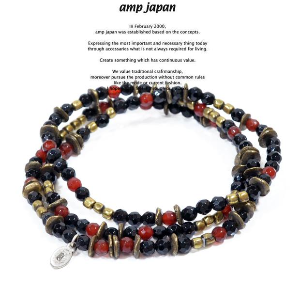 amp japan  11ahk-691 red agate & onyx