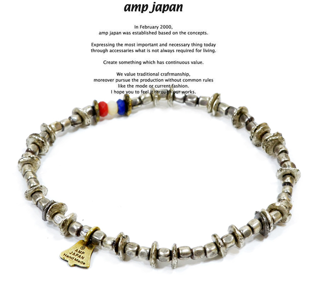 amp japan  12ahk-351 tricolor in seed beads bracelet