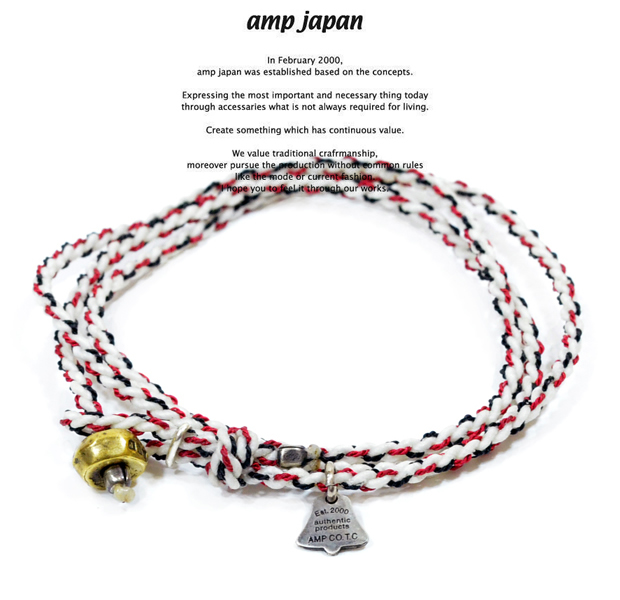 amp japan  12ah-300 yacht rope bracelet/White