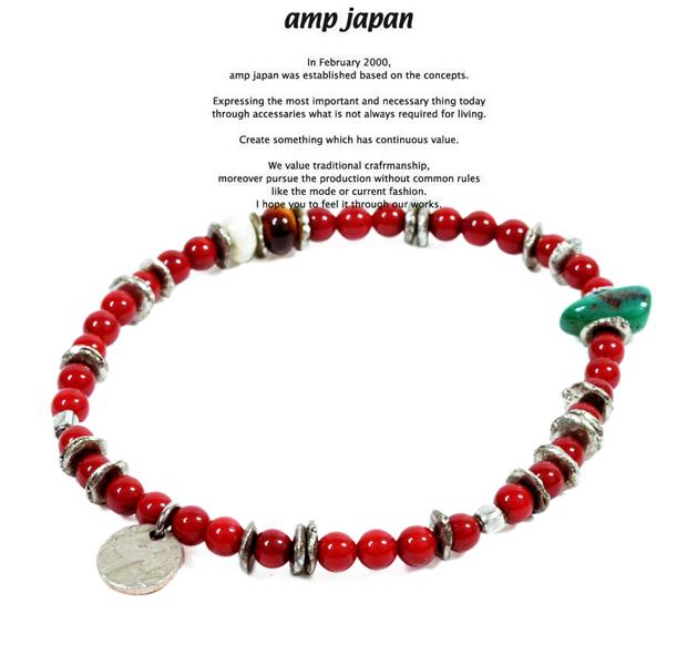 amp japan 13ahk-151 round coral bracelet