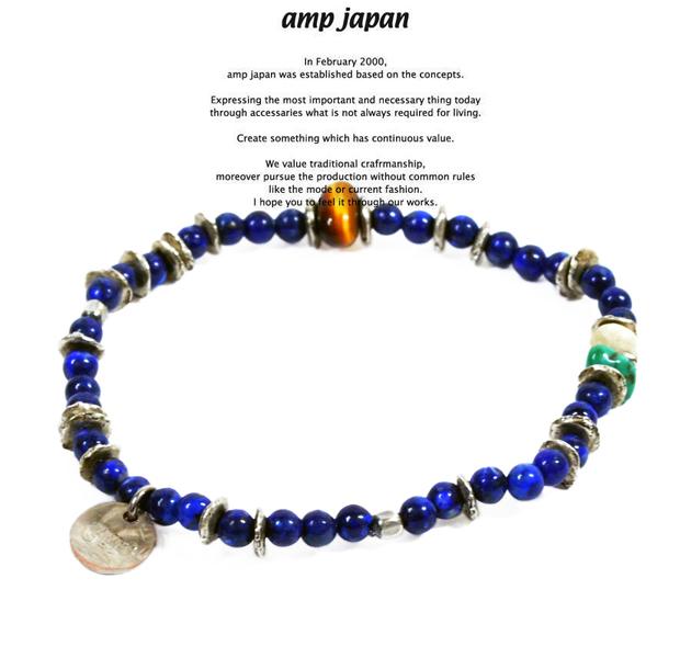 amp japan 13ahk-155 round lapis bracelet