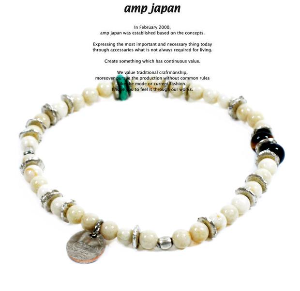 amp japan 13ahk-152 round river stone bracelet