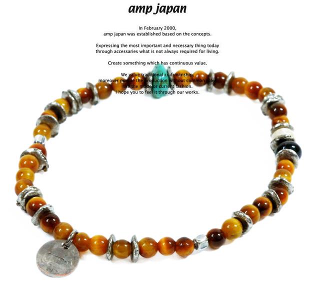 amp japan 13ahk-153 round tiger eye bracelet