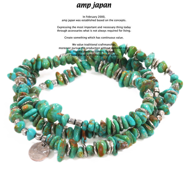amp japan 13ahk-161 tumbie turquoise bracelet -triple-