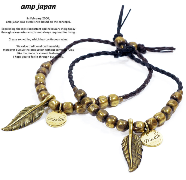 MR.OLIVE x amp japan 9moh-182
