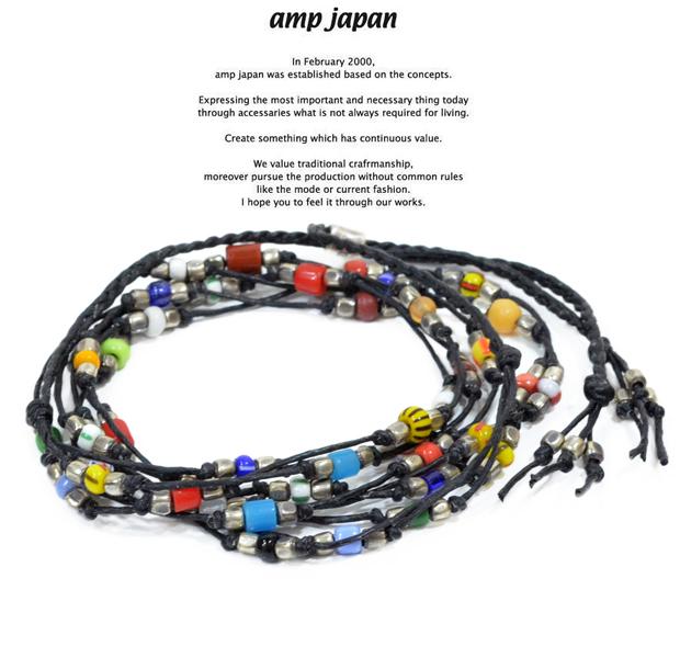 amp japan 10ah-450 bracelet & anklet with african