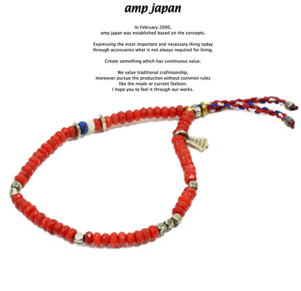 amp japan  12ah-311 matte coral with yacht rope bracelet