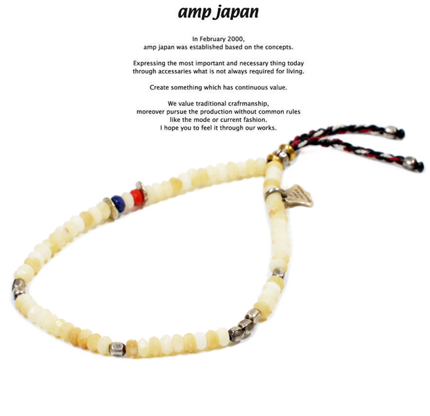 amp japan  12ah-312 matte white coral with yacht rope bracelet