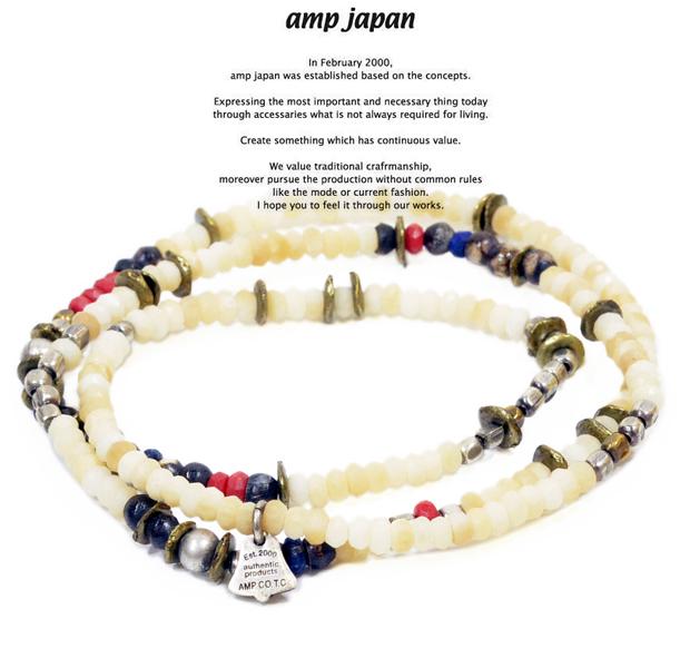 amp japan  12ahk-322 matte white coral triple bracelet