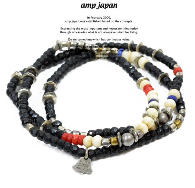 amp japan  12ahk-320 matte onyx triple bracelet