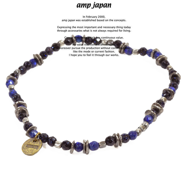 amp japan  13ahk-192 lapis & blue gold anklet