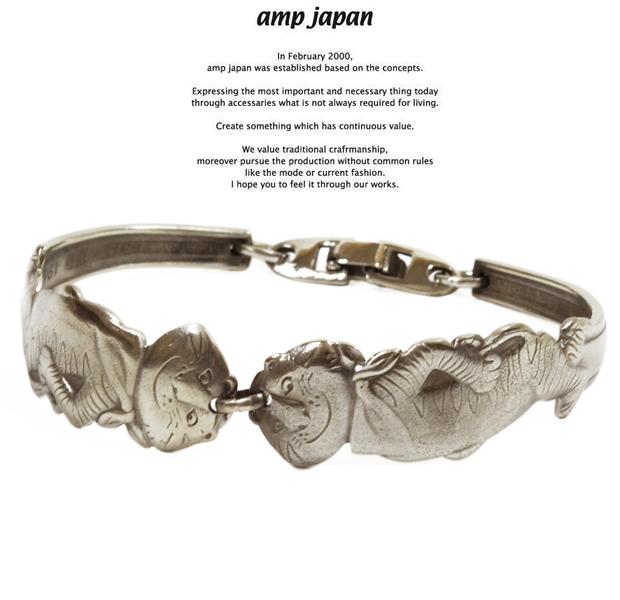 amp japan 13ak-182 spoon bracelet Tony the tiger