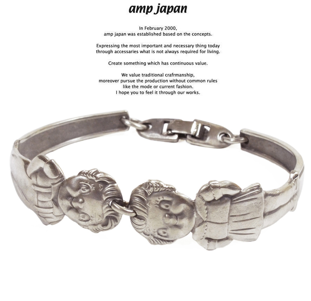 amp japan 13ak-181 spoon bracelet Cambell Soup Kids