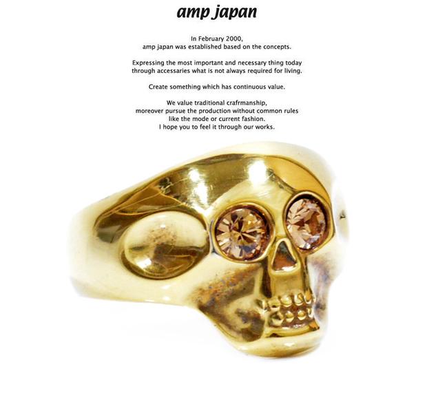amp japan 8ah-163g Sawada Ring