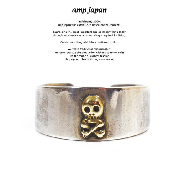 amp japan 9ah-204 Skull toe ring