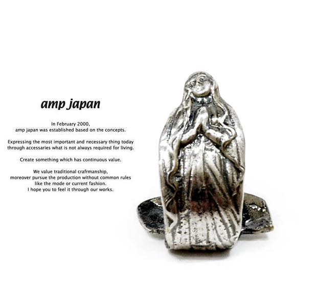 amp japan  11am-310