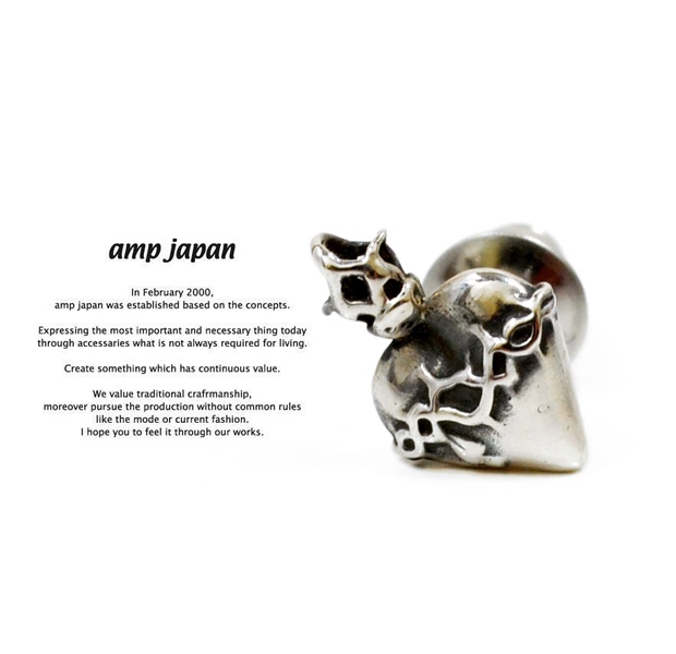 amp japan  11ah-815 jesus heart pierce