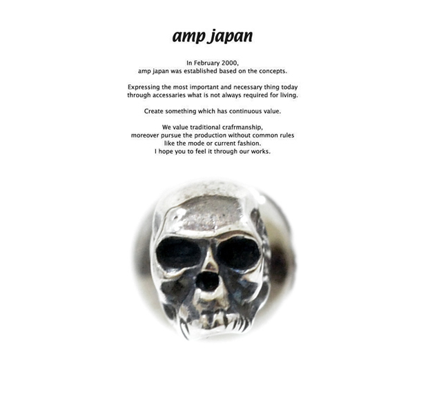 amp japan  11ah-818 skull pierce