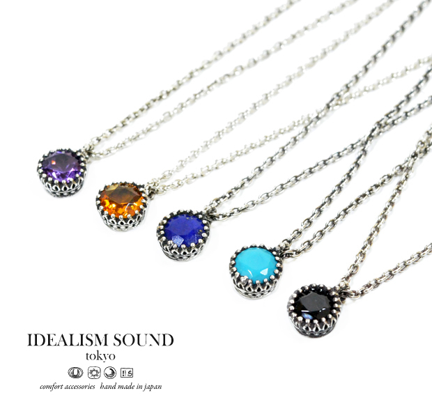idealism sound No.12063