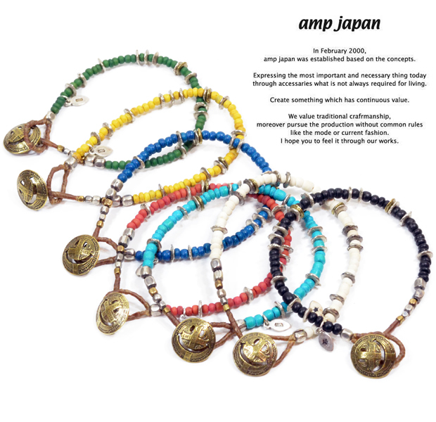 amp japan 14ahk-401 coconut beads Bracelet