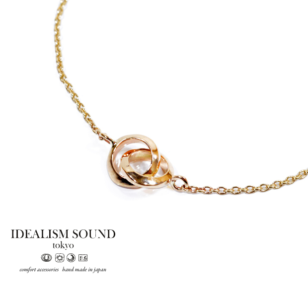 idealism sound No.11012