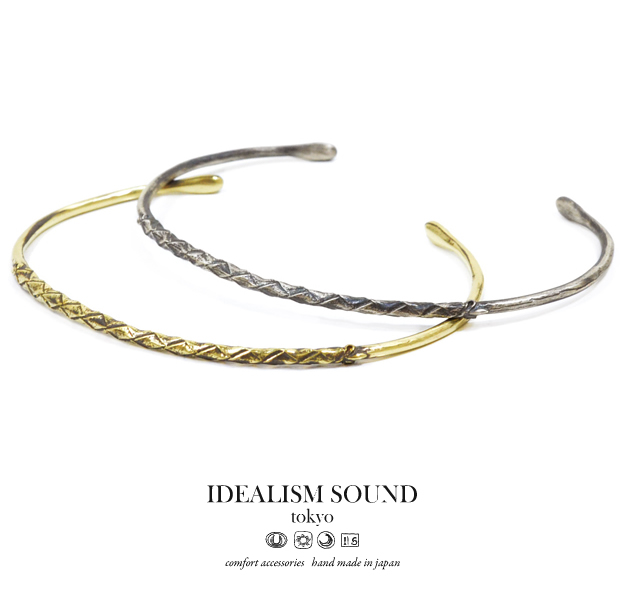 Patti x idealism sound idsp1001