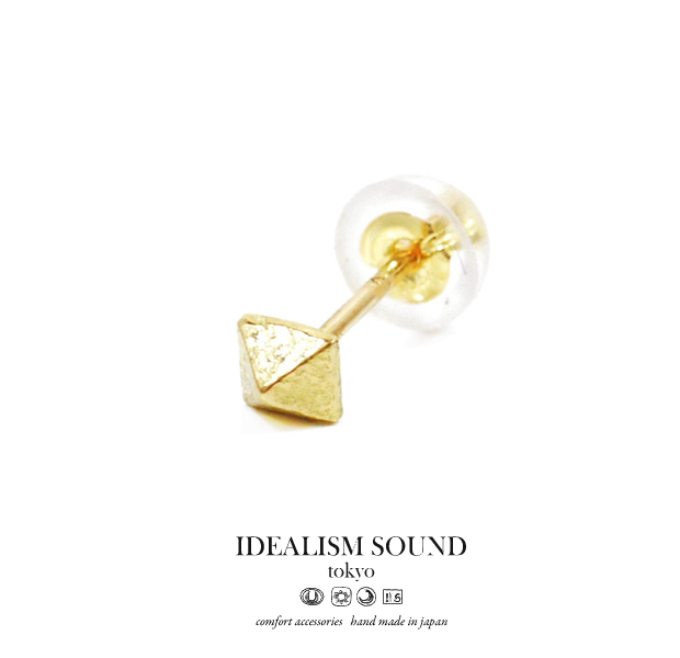 idealism sound No.11106