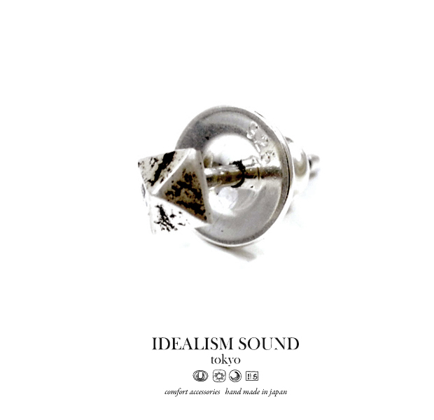 idealism sound No.11105