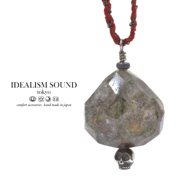 idealism sound ids114032