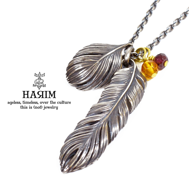 HARIM HRP023SV leaf feather with jem set 2