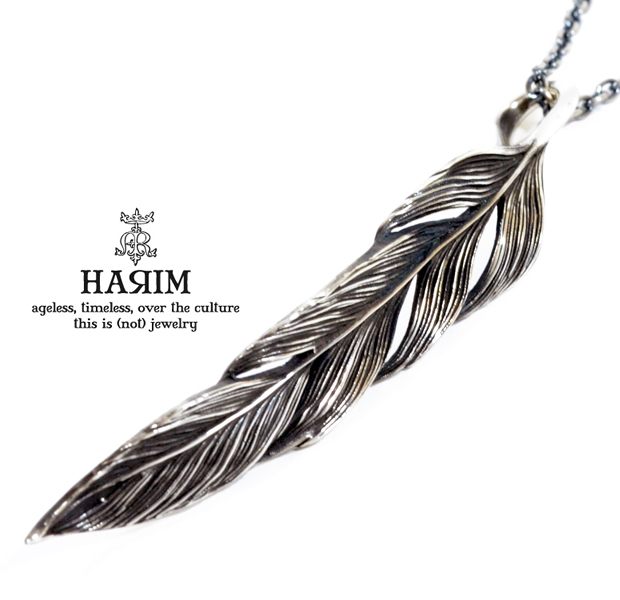 HARIM HRP038 Owl feather [center]