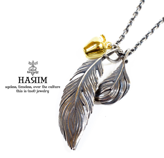 HARIM HRP020SV leaf feather with golden apple set 1