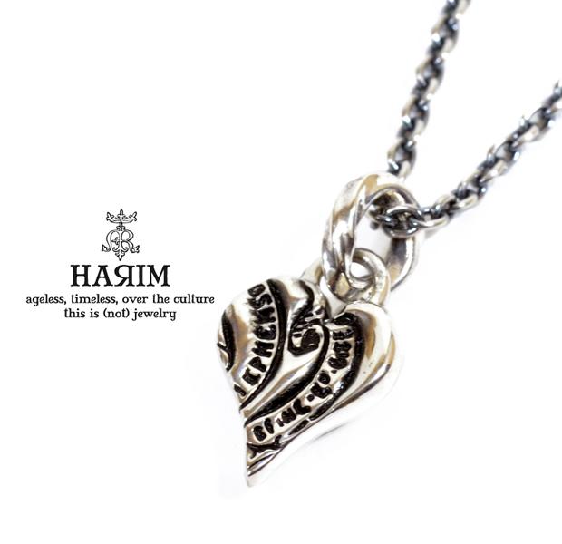 HARIM HRP002SV stamp heart pendant