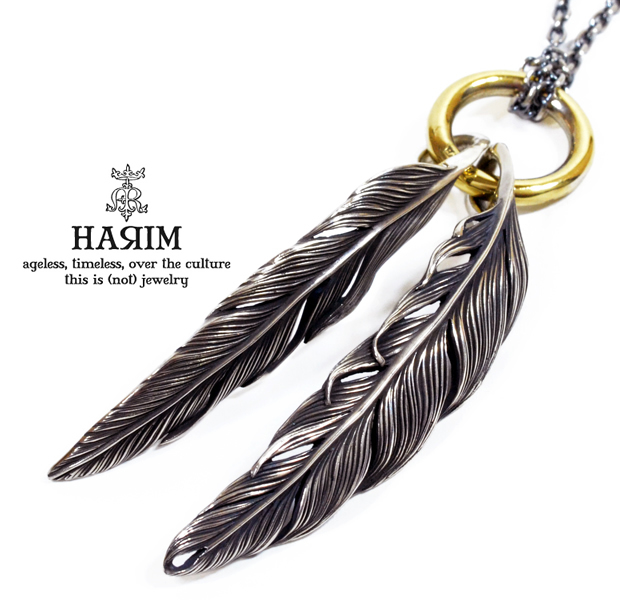 HARIM HRP037S Owl feather set 2